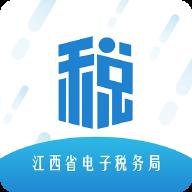 江西税务官方app2.1.0安卓版