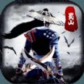 蜀山三国福利版v1.0.4安卓版