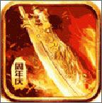 赤战火龙高爆版v101.0.0安卓版