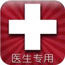卓正医生在线预约appv10203安卓版