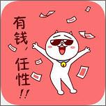 炫图(装逼)神器appv1.003