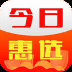 今日惠选折扣版v1.2.4