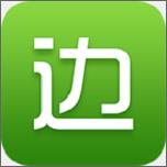 边边购优惠版2.0.3安卓版