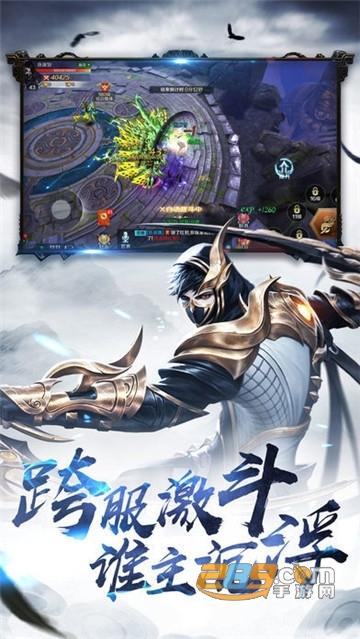 仙剑六界福利版