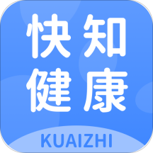 快知健康app1.0安卓版