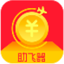 助飞器最新贷款口子(小七钱包入口)v1.0.0安卓版