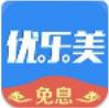 优乐美贷款最新入口(免息)v1.0.0安卓版