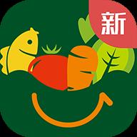 愉生鲜购买app2.2安卓版