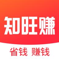 知旺赚(任务赚钱)app1.2.1安卓版