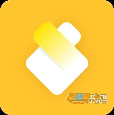 多米盒任务赚appv1.0 安卓版