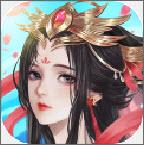 化魔修仙飞升版v1.0安卓版
