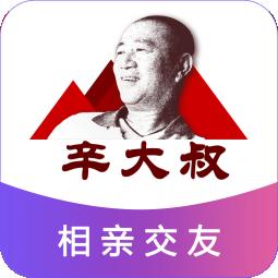 辛大叔交友app相�H交友�件v2.1.3安卓版