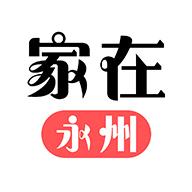 家在永州app永州本地社交软件1.0.4安卓版