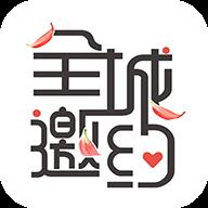 全城邀约婚恋交友软件v1.2