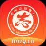 志愿河南志愿注册登录入口v1.0.2最新版