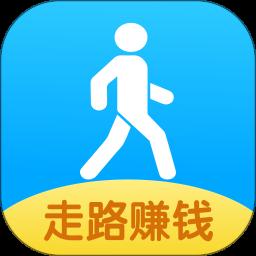 步行赚(走路赚金币)app1.0.0安卓版