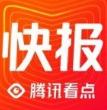 QQ看点快报去广告清爽版v6.6.30