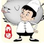 辞职去养猪游戏无限钻石去广告版v1.2