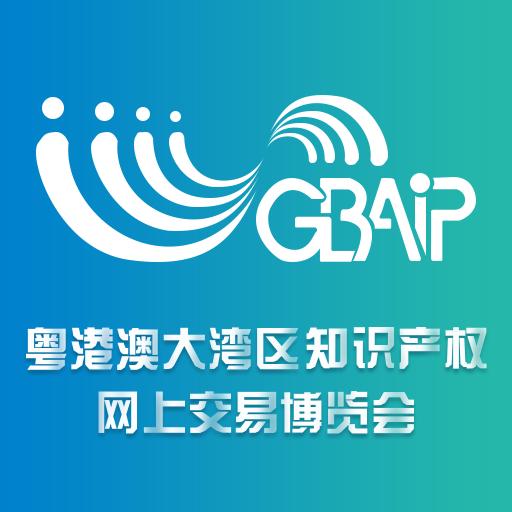 知产在线交易app大湾区正式版v4.0.0