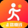 步步算钱走路可以赚钱的软件v1.0安卓版