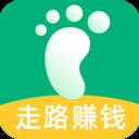 步步购走路赚钱微信提现软件v1.0安卓版