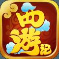 一战西游福利版(送元宝)v1.2.0安卓版