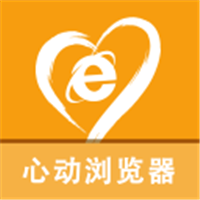 心动浏览器清爽版1.1.61