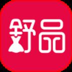 舒品生活网购app1.0.4安卓版