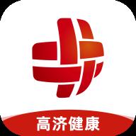 高济健康在线购药平台1.6.0安卓版