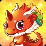 龙之庄园合成赚钱app(养龙合成)v1.0.0安卓版