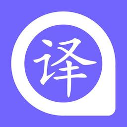 君君在线翻译软件v1.0.1安卓版