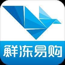 鲜冻易购配送平台v1.2.913安卓版