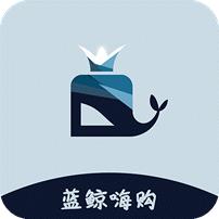 蓝鲸嗨购优惠版v0.0.5安卓版