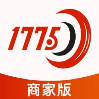 1775商家网购神器1.7.7