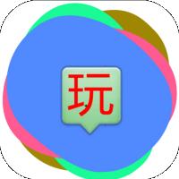 会玩盒子游戏资讯app1.2.10安卓版