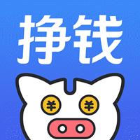 挣钱了(任务赚钱)appv1.0安卓版