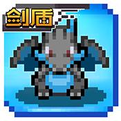 天天驯兽师剑盾满V变态版v1.0