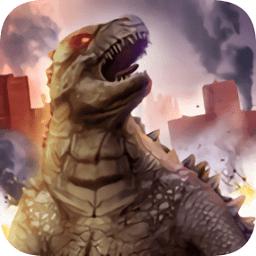 怪物进化哥斯拉无限货币修改版2.1.4
