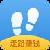 拼步数赚钱appv1.0.1安卓版