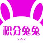 积分兔兔网购app2.9.0安卓版