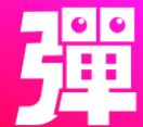 第一弹泰剧会员加速破解版v1.2