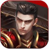斩杀传世高爆版v1.0.0安卓版