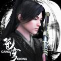 剑与苍穹破解版v1.0.0最新版