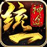 怒火神途无限元宝版v1.0.0最新版