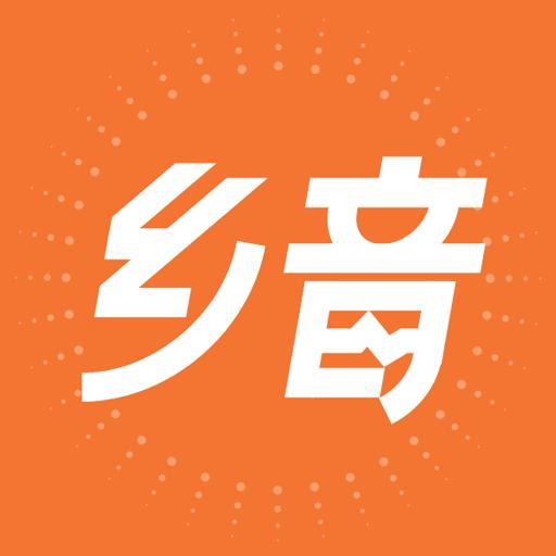好乡音赚钱appv1.0.0安卓版