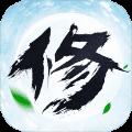 魔道转神福利版v1.0.1安卓版
