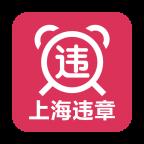 上海市�`章查�官�Wv3.0 安卓版