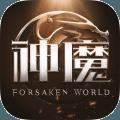 完美世界新神魔大陆九游版v1.0最新版