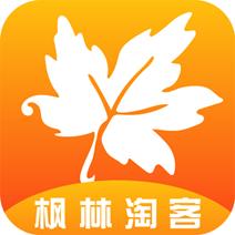 枫林淘客返利appv1.0.0安卓版