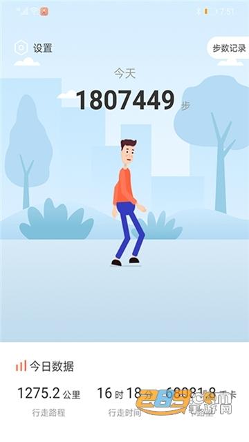 我趣(走路挣钱)app